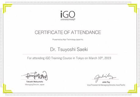 iGO Certificate